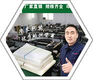 杭州网站推广